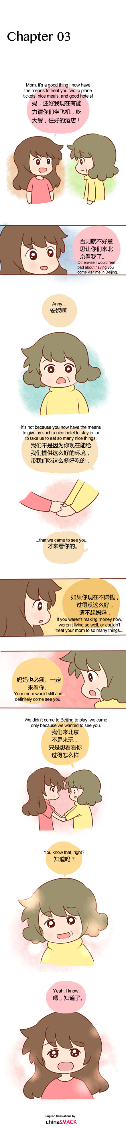 chinese-comic-greatanny-parents-visit-03-english-translation