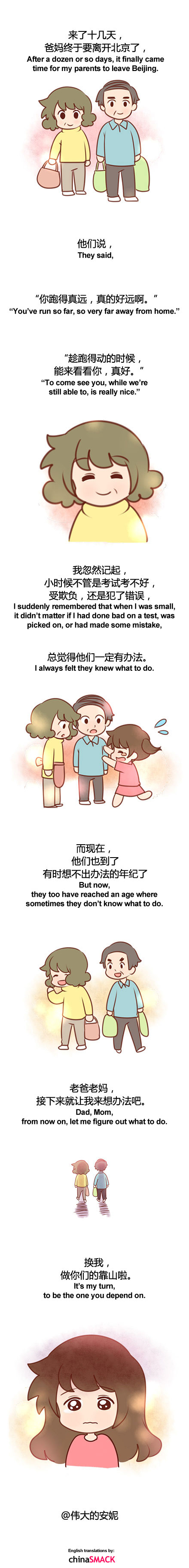 chinese-comic-greatanny-parents-visit-06-english-translation