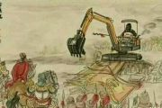 excavator-lanxiang-three-kingdom