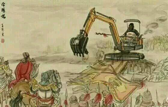 excavator-lanxiang-three-kingdom