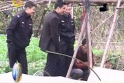 Hunan police officers criticized by the Chinese public for casually chatting and laughing at the scene of a crime where a young girl was discovered naked and dead in a vegetable field.