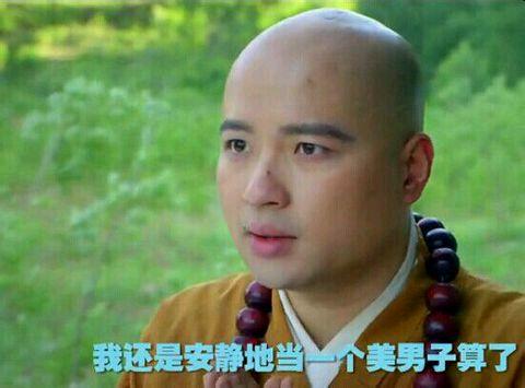 wan-wan-mei-xiang-dao-beautiful-man