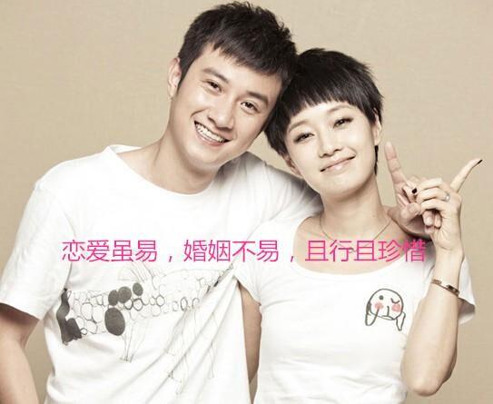 wen-zhang-cheating-01