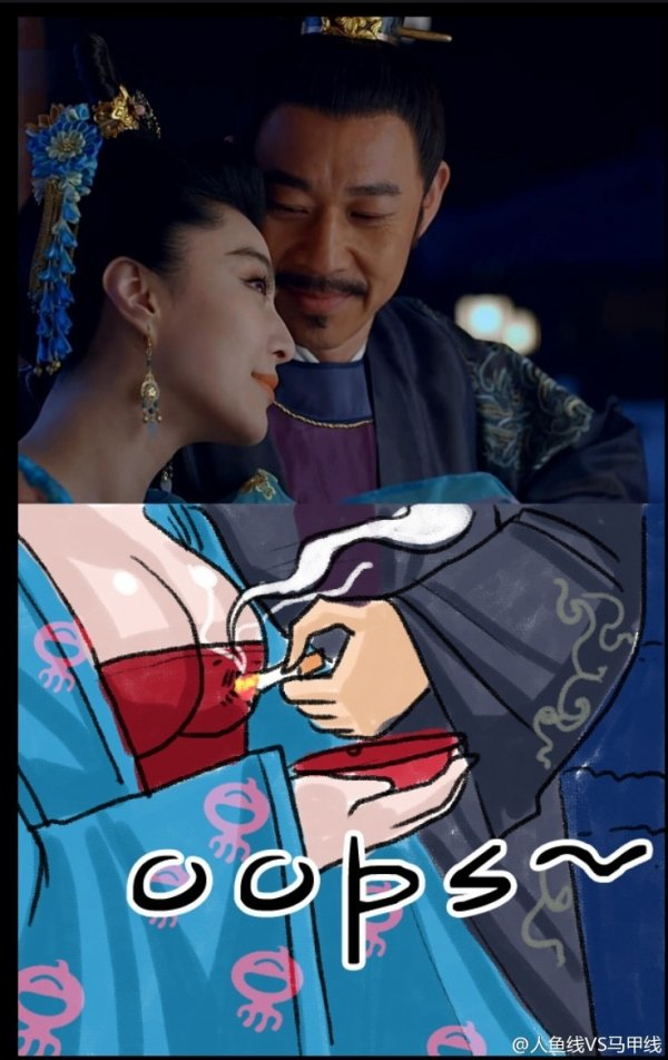 Censorship-of-Empress-of-China-TV-Drama-Parodied-by-Netizens-02