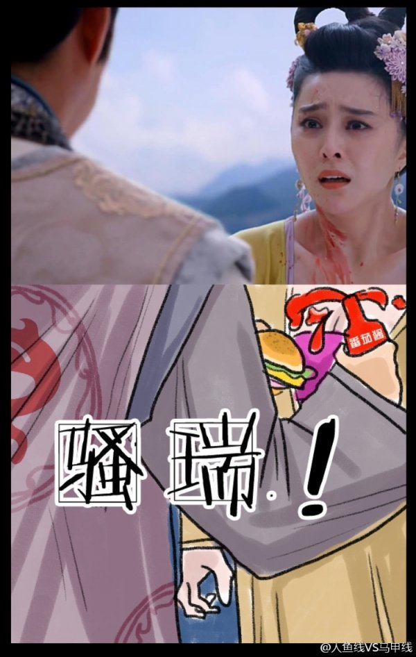 Censorship-of-Empress-of-China-TV-Drama-Parodied-by-Netizens-07