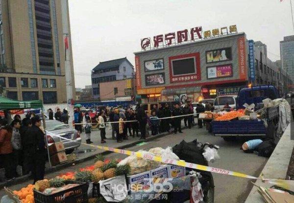 Hangzhoustreetvender1