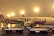 Kunming Plane 2