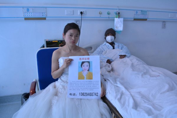 Kunming-siblings-cancer 4