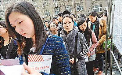 Applicants to take the Jiangsu province civil servant exam.