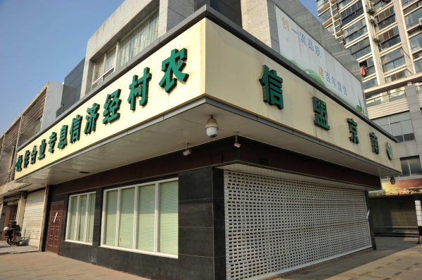 Fake bank in Nanjing scammed depositors of 200 million RMB, was decorated to look like a state-owned bank.