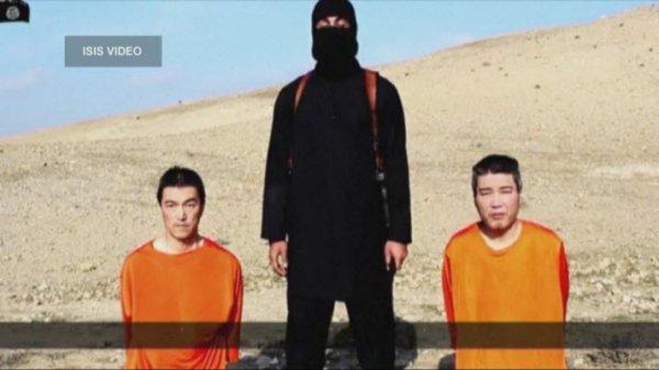 ISIS video shows two Japanese hostages, Kenji Goto and Haruna Yukawa.