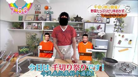 isis-japanese-hostages-kenji-goto-haruna-yukawa-ransom-netizen-photoshops-07