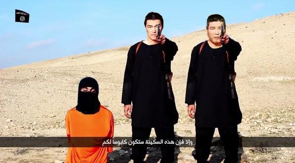 isis-japanese-hostages-kenji-goto-haruna-yukawa-ransom-netizen-photoshops-08