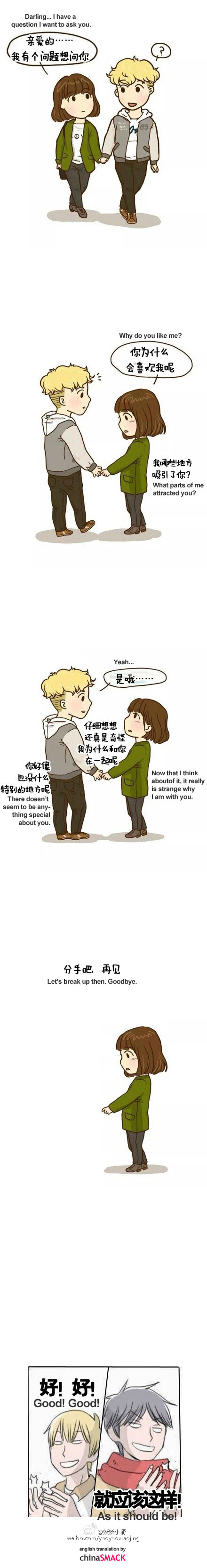 korean-comic-why-do-you-like-me-chinese-edit-translation-english