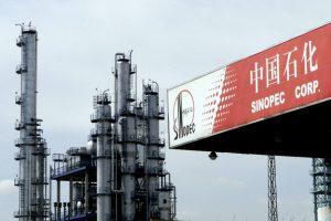 sinopec-refinery-logo