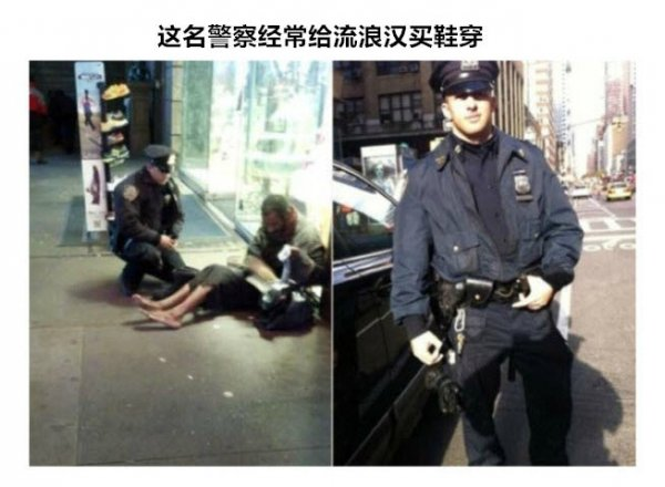 This police officer often buys shoes for homeless people to wear.