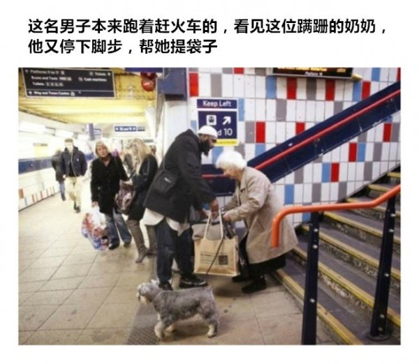 This man was running to catch the train, but upon seeing this faltering granny, he stopped, and helped carry her bags.