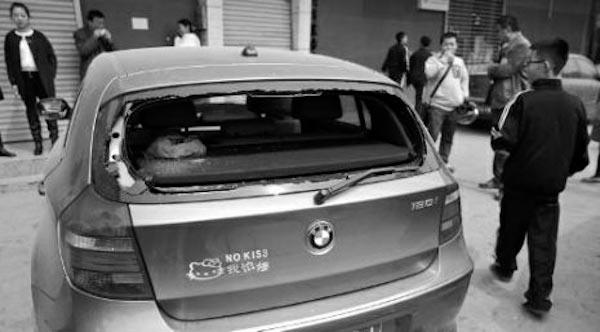 BMWsmashed