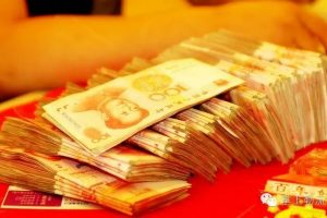 bundles-of-chinese-yuan-rmb-cny-wedding-marriage