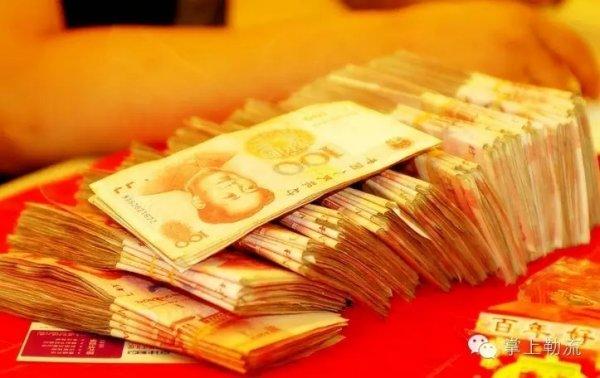 bundles-of-chinese-yuan-rmb-cny-wedding-marriage