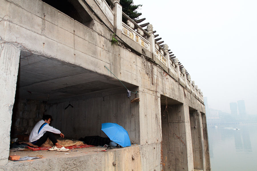 19-Year-Old Girl Living Under Bridge Has Second Child