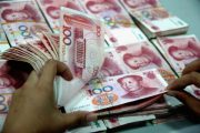 """Official turns in 55 million RMB in """"Clean Politics"""" Money"""