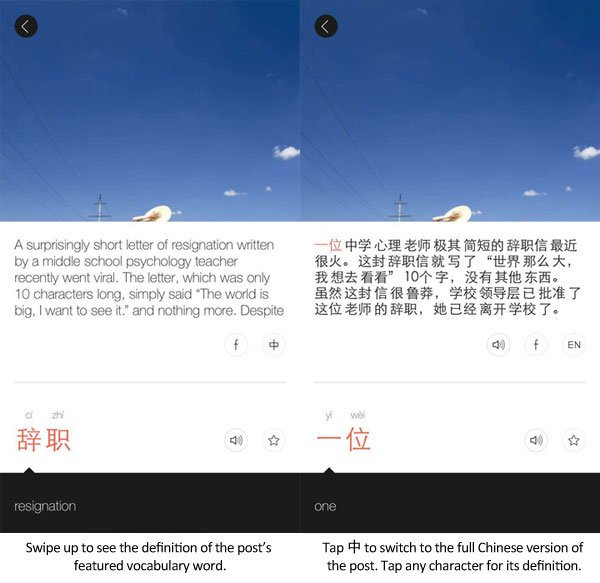amanda-screenshots-3-4