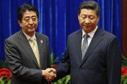China rebuts Japan's plea for atom bomb victim visit