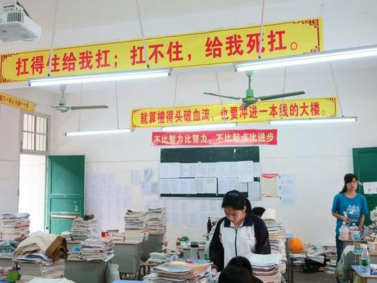 Guangxi High School Goes to Extremes With Motivational Slogans