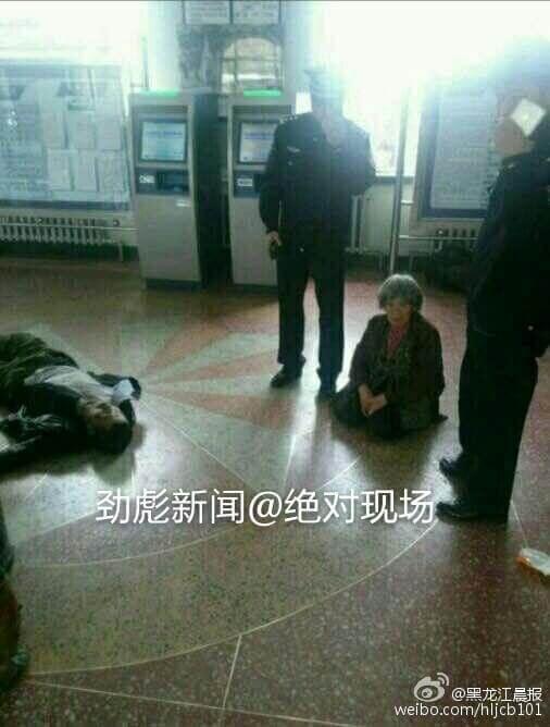 Heilongjiang train station shooting