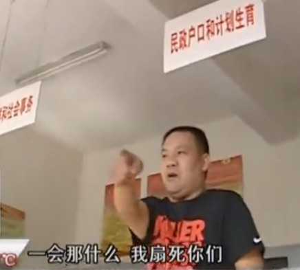 Hubei Village Party Secretary Goes Viral After Drunk Speech