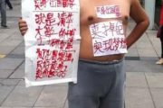 Man Sells Himself for 5 Million RMB, Wants Money to Study Abroad