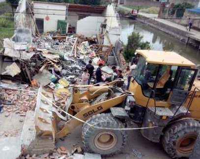 Son-in-law Destroys Own Family's Home With Front Loader