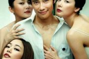 13 Women Swindled Out Of 200,000 RMB By One Boyfriend