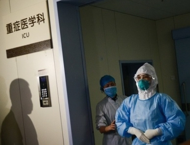8 Million RMB For MERS Patient