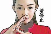 Beijing's Tightest Smoking Regulations Ever Soon Begin