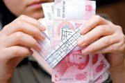 China's National Bureau of Statistics Releases Average Salary Data