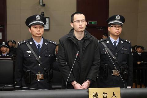 Court to Reconsider Death Penalty Verdict For Uni Poisoner
