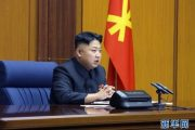 North Korea Calls World to Action Chop off the Four Limbs of America