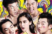 RealityShowBroadcaststobeRestricted,NetizensDispleased
