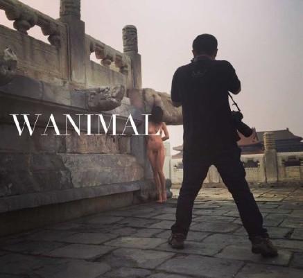 "The Forbidden City Denounces ""Indecent"" Photos Taken Within"