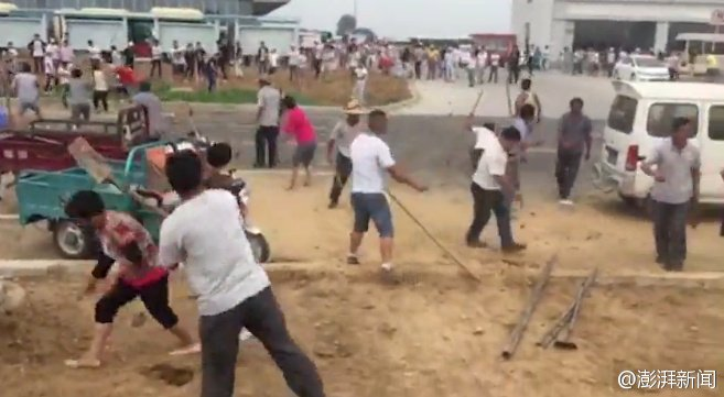 100 Villagers Begin Armed Brawl Due To Land Acquisition Dispute