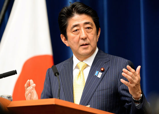 """Abe's WWII Talk Requested To Include Key Word """"Sorry"""""""