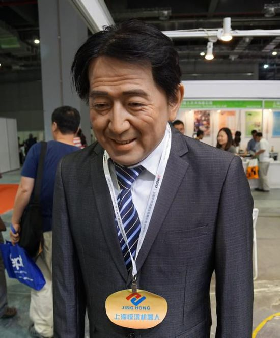 Apologetic Abe Android Appears At Chinese Robot Exhibition