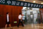 Authorities Prevent Big Shareholders Liquidating Assets