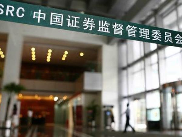 CSRC Media Spokesperson Claims Recent Caijing Article Not True