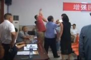 Long title- Brawl Breaks Out At Officials' Meeting After Mic Snatched
