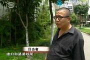 Man Has to Choose Between Saving Wife or Mother, Saves Mother