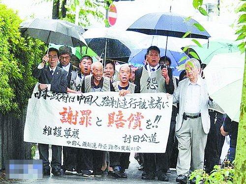 Mitsubishi Refuses To Apologize To Korea Over Forced Labor