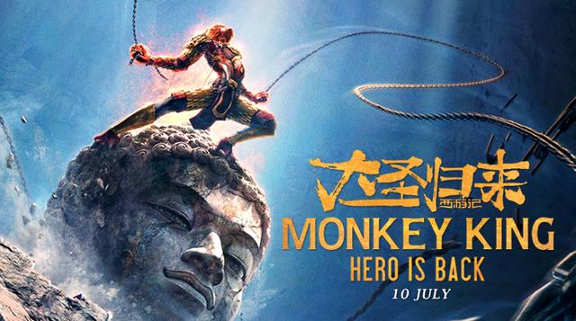 New Monkey King Movie Rakes In Over 100 Million RMB In 3 Days